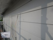 外壁 下塗り (4)