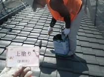屋根 上塗り2回目 (3)