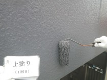 バルコニー外壁 上塗り1回目 (2)