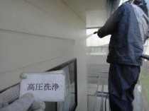 高圧洗浄 (3)