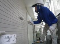 外壁 上塗り2回目 (3)