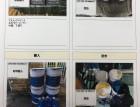 塗料の搬入・空缶写真もしっかり撮影します!!